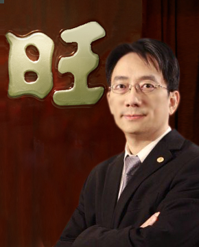 Mr. TING Hung-Hsing